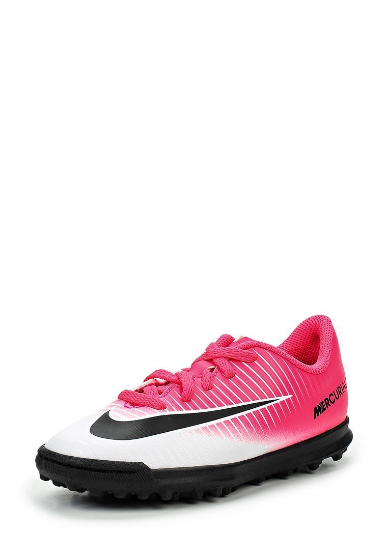 Кроссовки для мальчиков Nike (Найк) 831954-601
