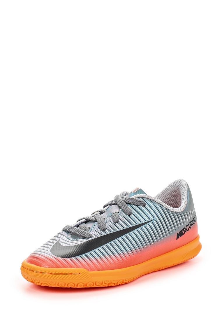 Кроссовки для мальчиков Nike (Найк) 852495-001