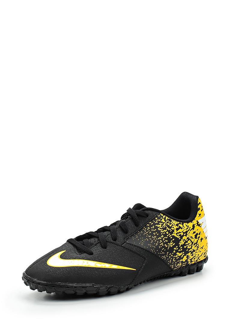 Кроссовки для мальчиков Nike (Найк) 826488-002