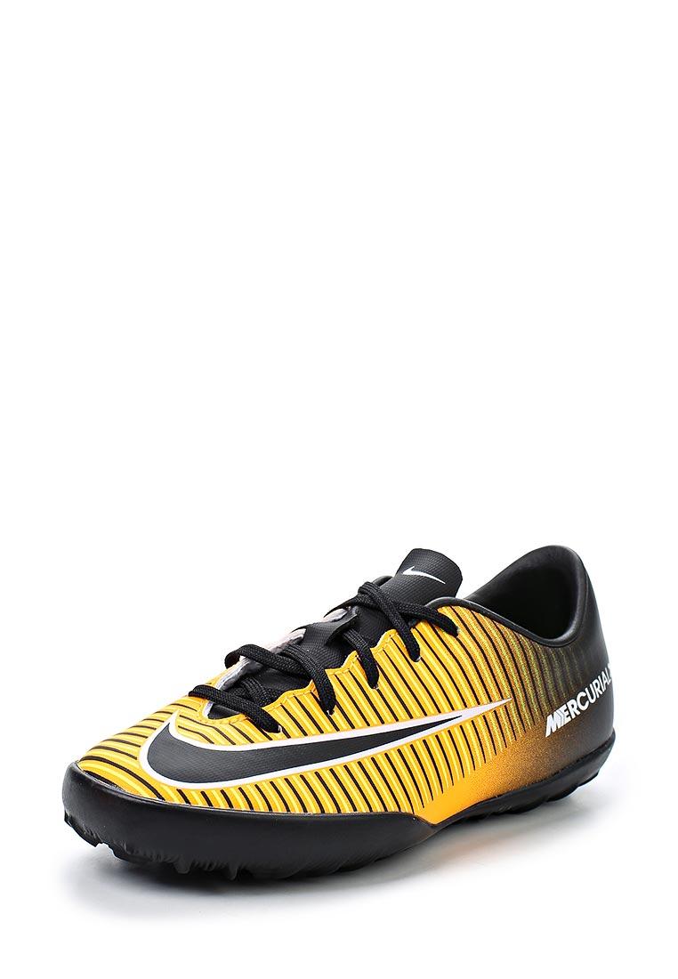 Обувь для мальчиков Nike (Найк) 831949-801