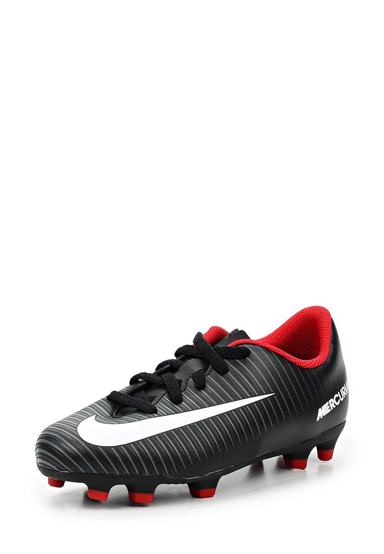 Кроссовки для мальчиков Nike (Найк) 831952-002