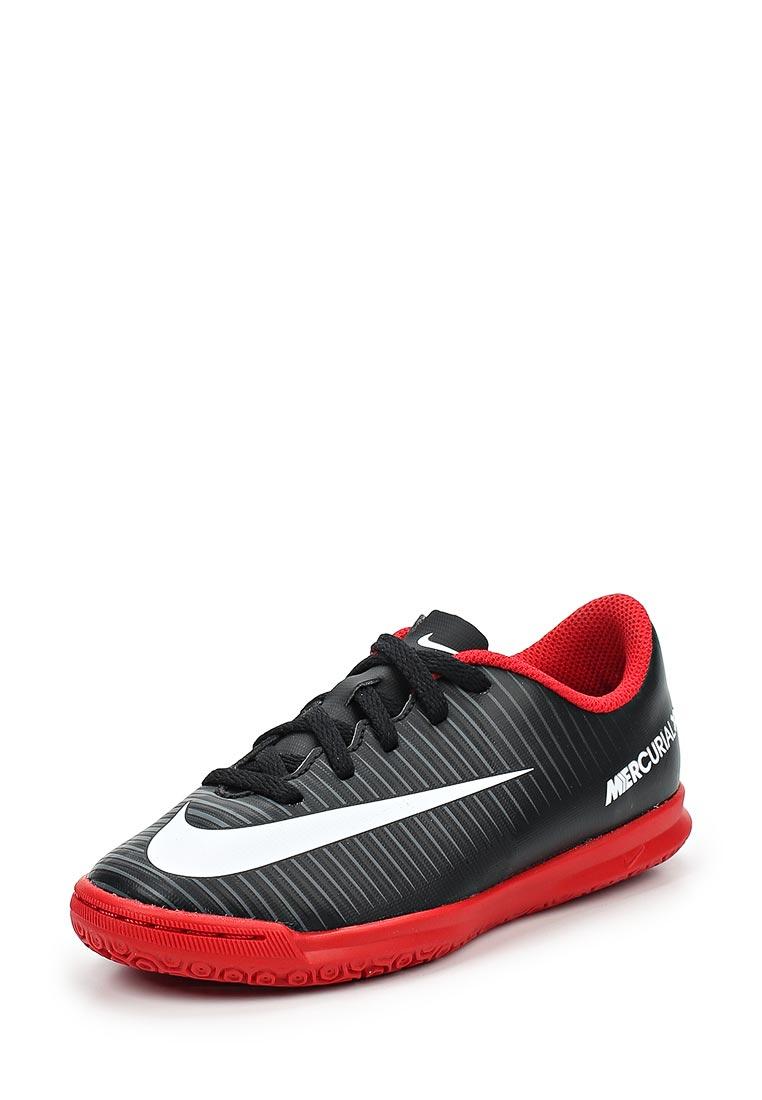Кроссовки для мальчиков Nike (Найк) 831953-002