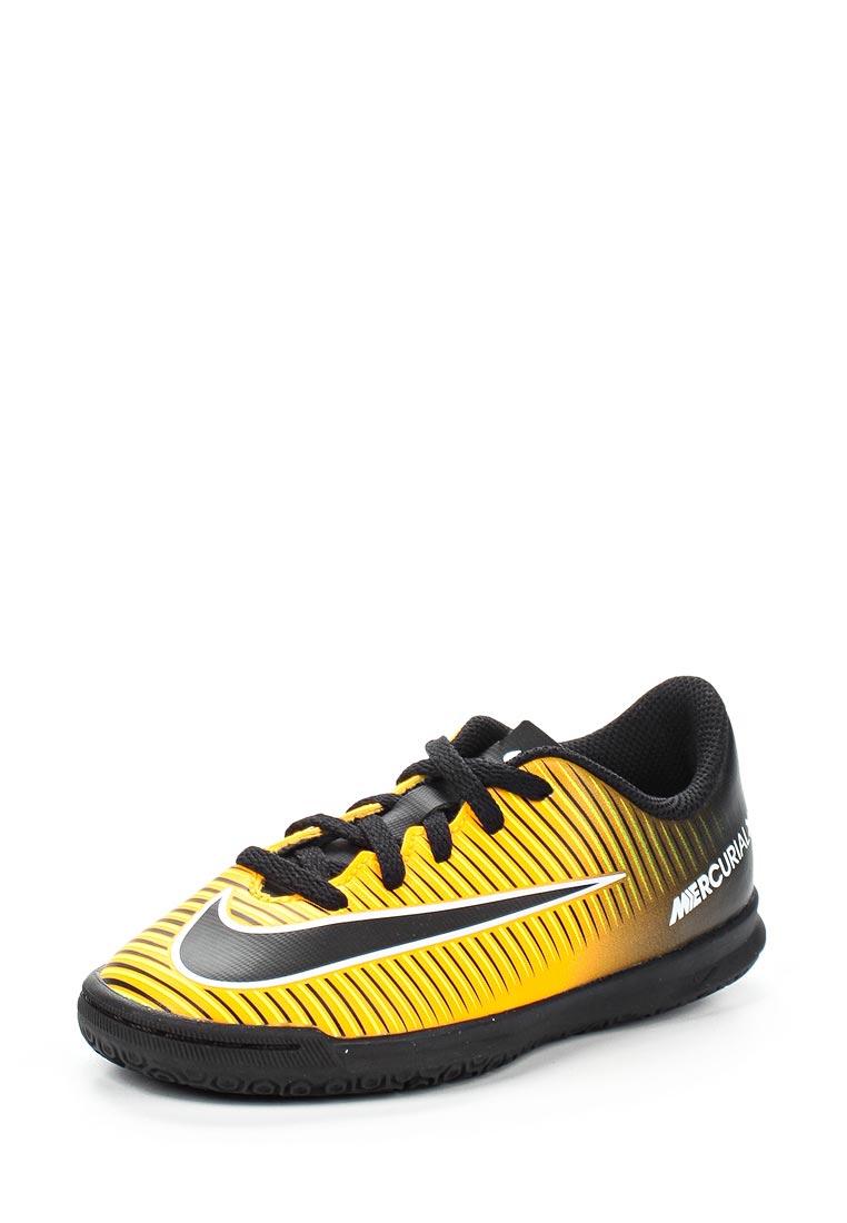 Обувь для мальчиков Nike (Найк) 831953-801
