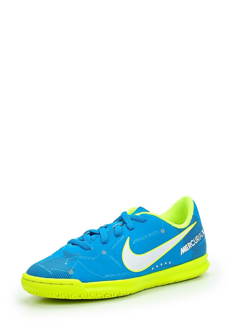 Обувь для мальчиков Nike (Найк) 921495-400