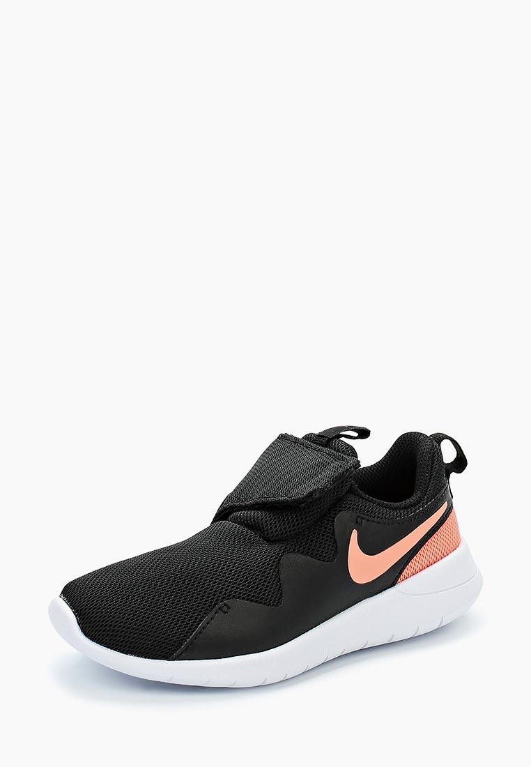 Кроссовки Nike (Найк) AH5236-002