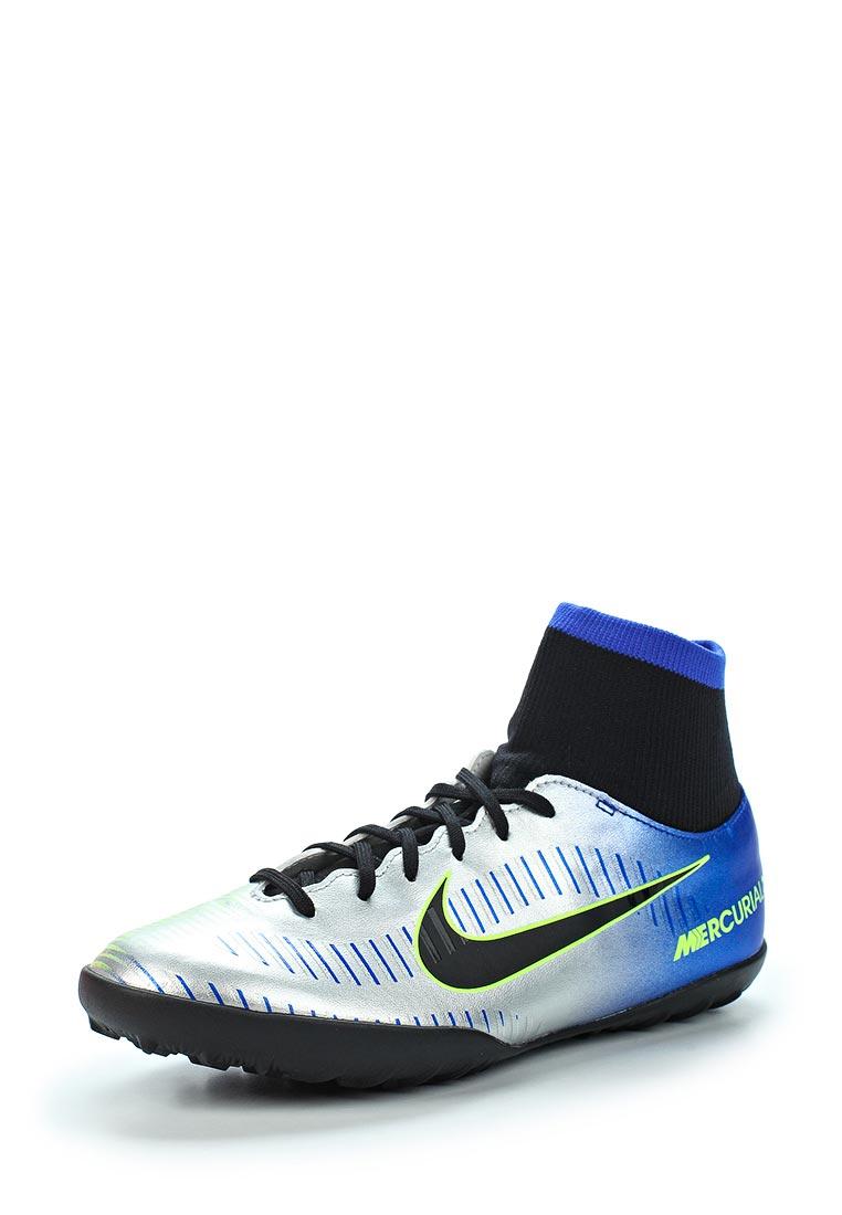 Обувь для мальчиков Nike (Найк) 921492-407