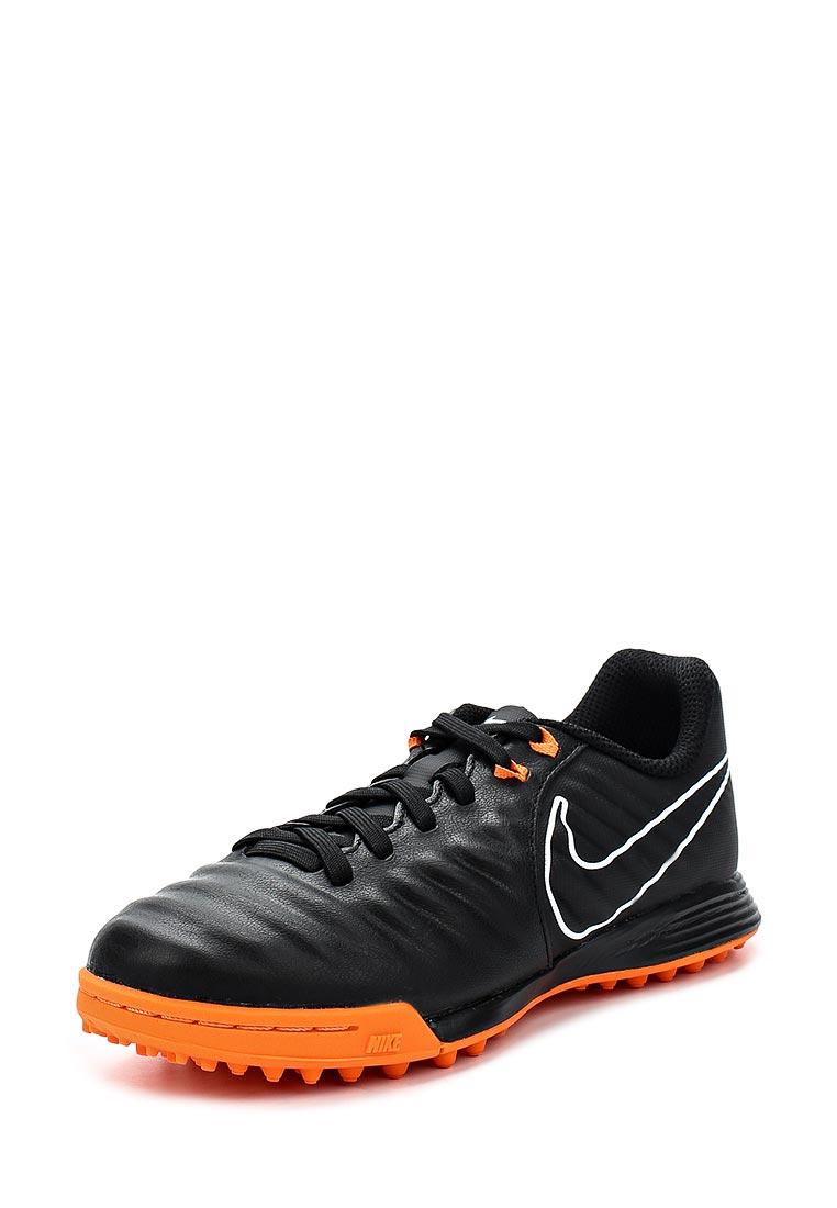 Кроссовки Nike (Найк) AH7259-080
