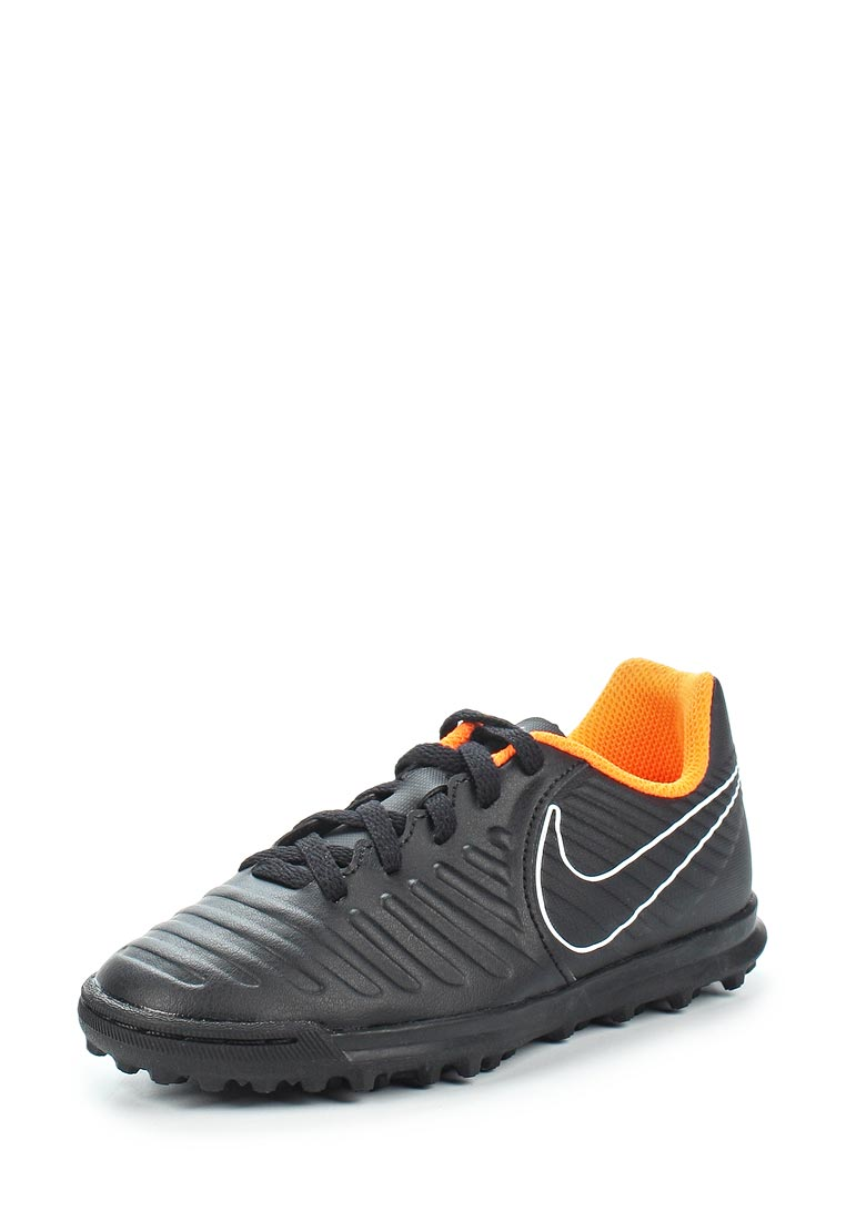 Кроссовки Nike (Найк) AH7261-080