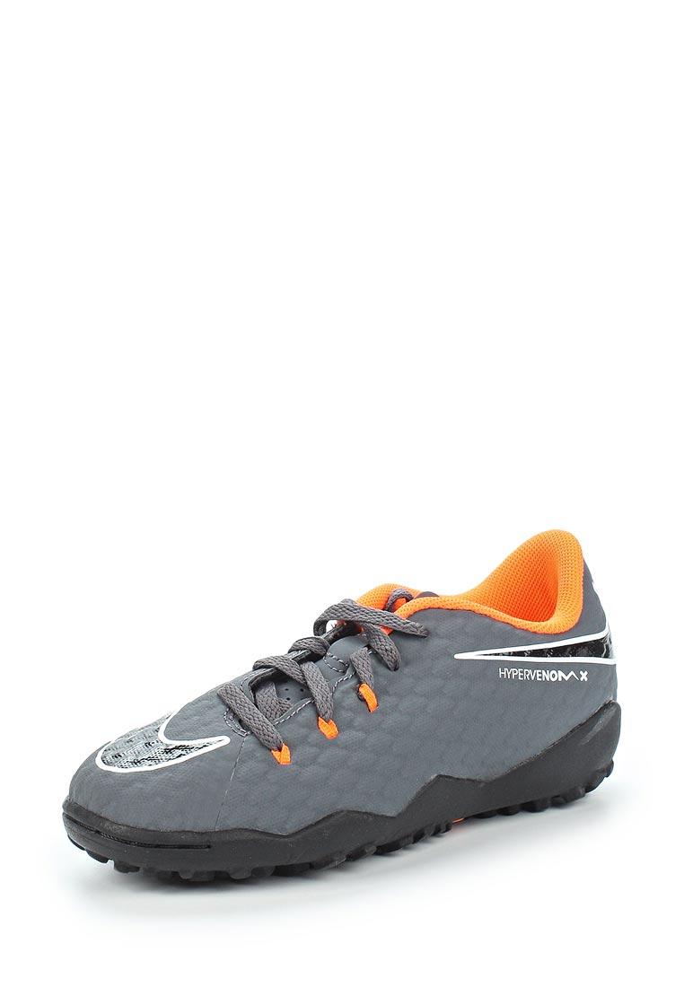 Кроссовки Nike (Найк) AH7294-081