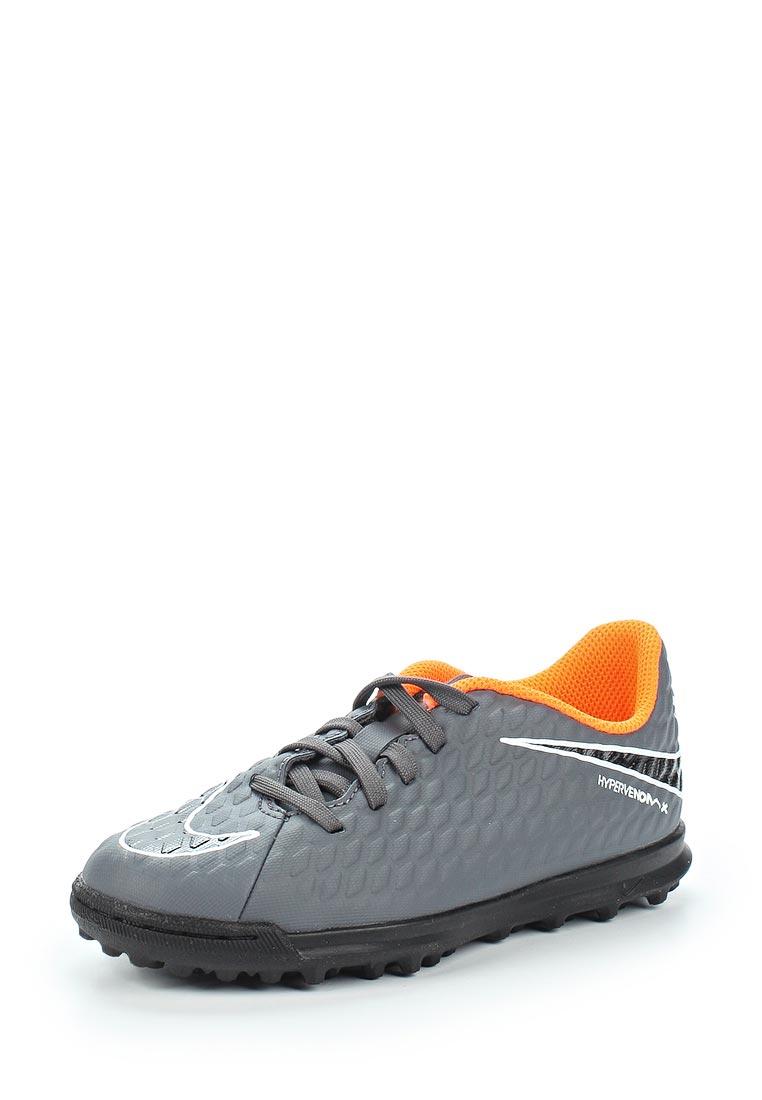 Кроссовки Nike (Найк) AH7298-081