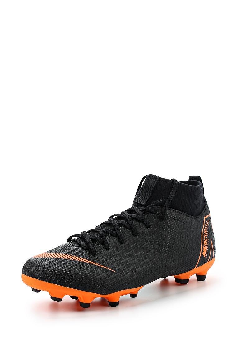 Кроссовки Nike (Найк) AH7337-081