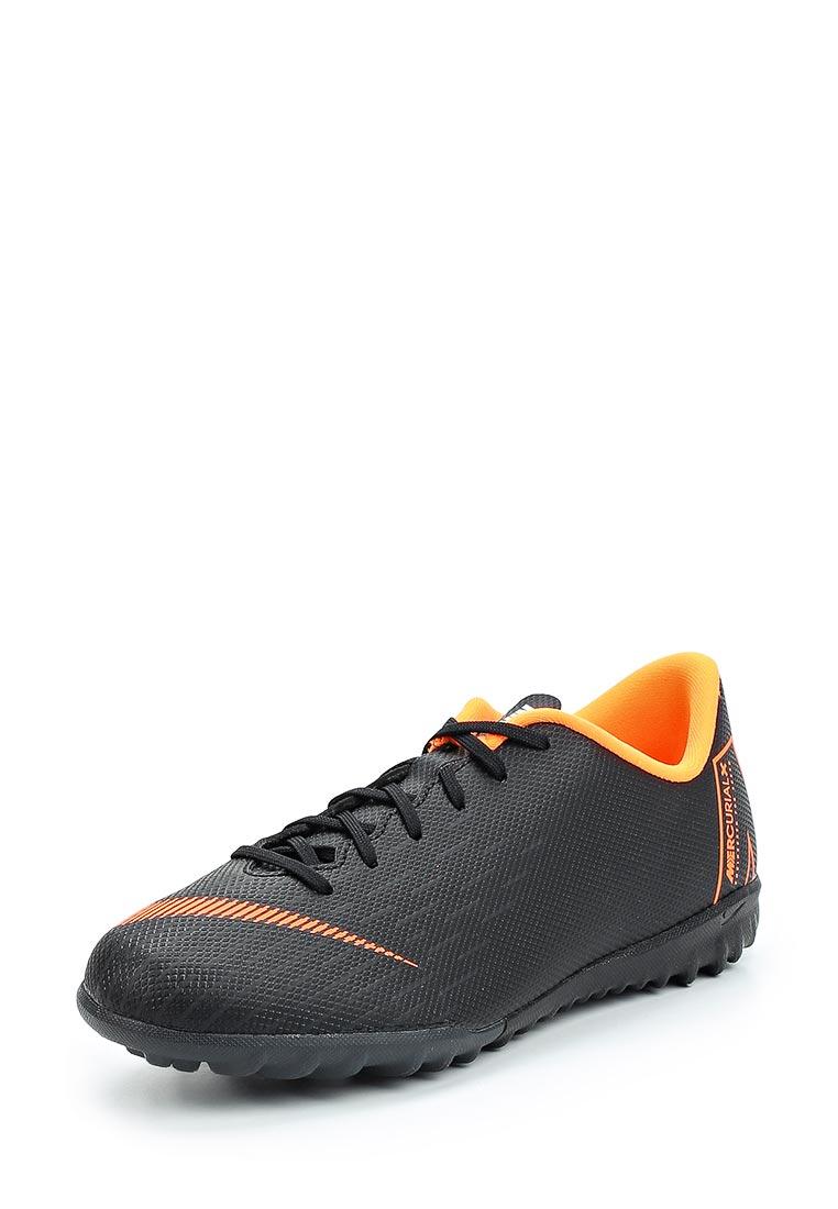 Кроссовки Nike (Найк) AH7342-081