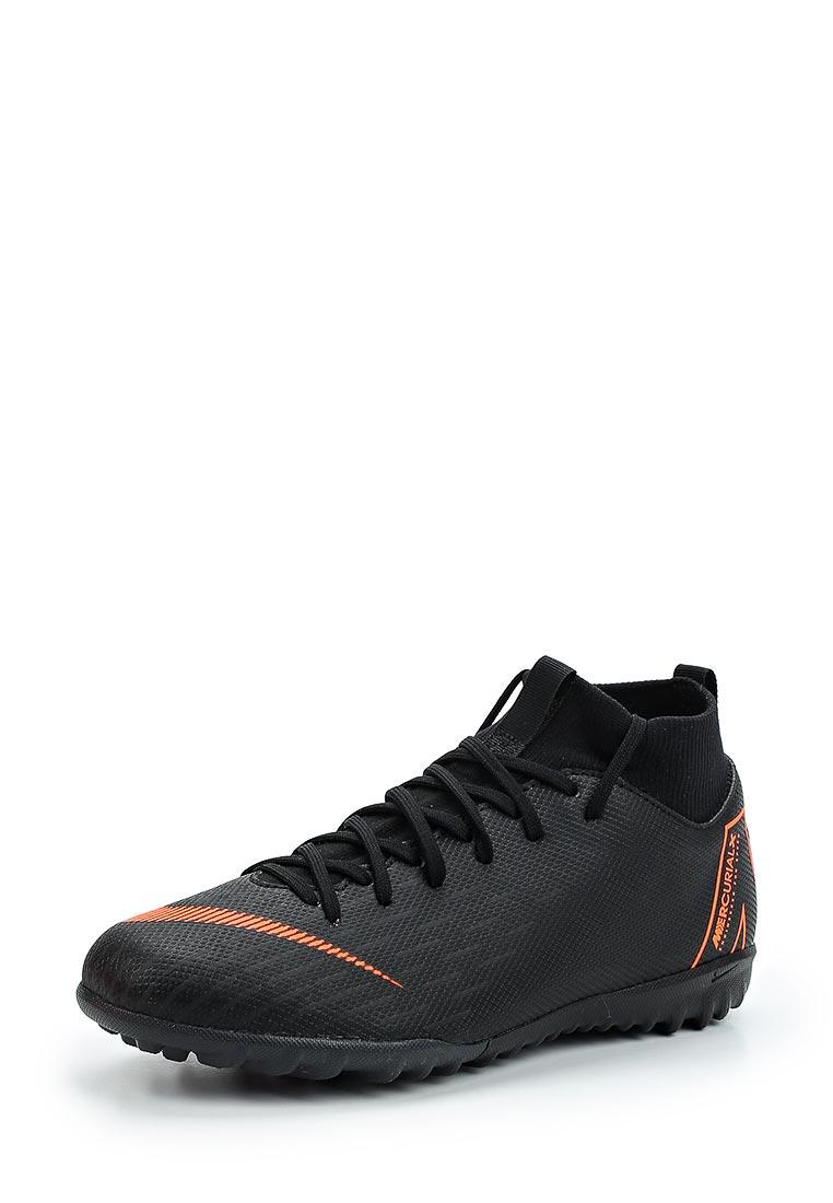 Кроссовки Nike (Найк) AH7344-081