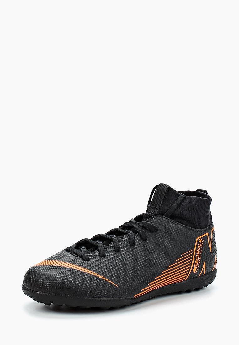Кроссовки Nike (Найк) AH7345-081