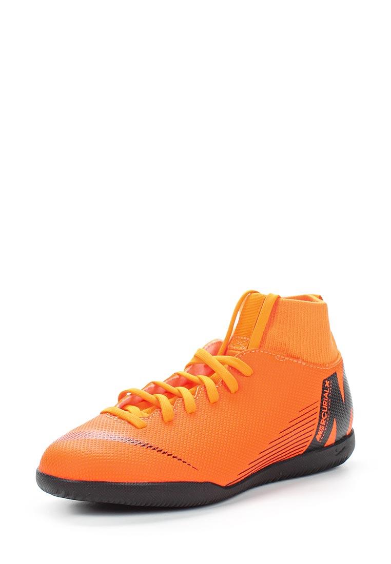 Кроссовки Nike (Найк) AH7346-810
