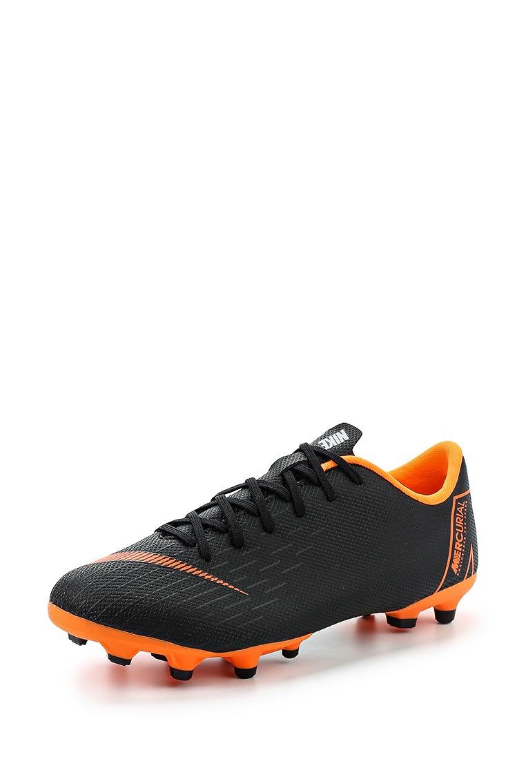 Кроссовки Nike (Найк) AH7347-081