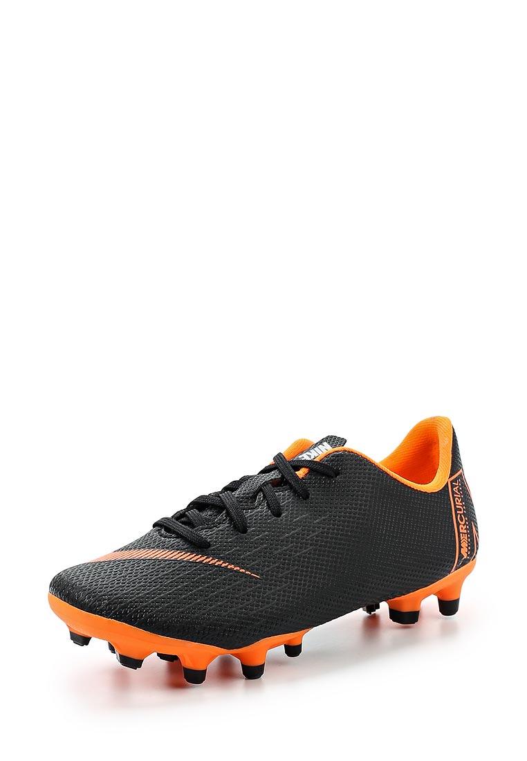 Кроссовки Nike (Найк) AH7349-081