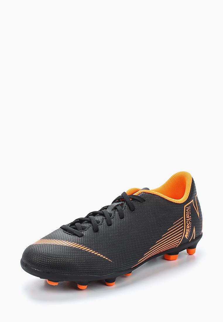 Кроссовки Nike (Найк) AH7350-081
