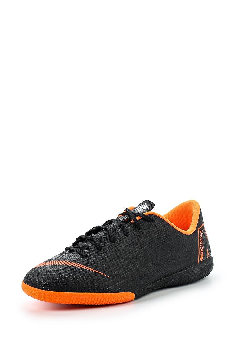 Кроссовки Nike (Найк) AJ3101-081