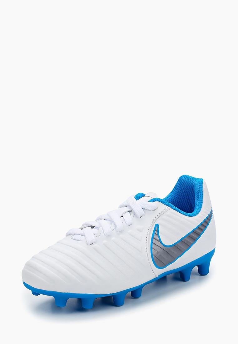 Кроссовки Nike (Найк) AH7255-107
