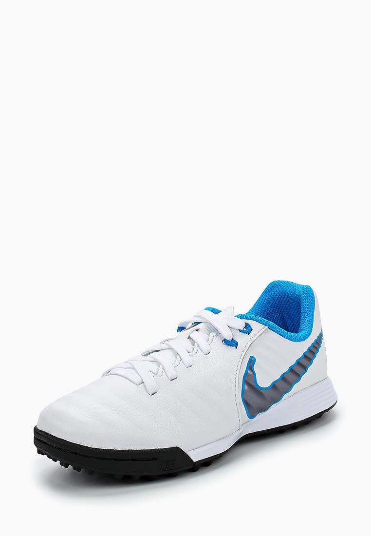 Кроссовки Nike (Найк) AH7259-107