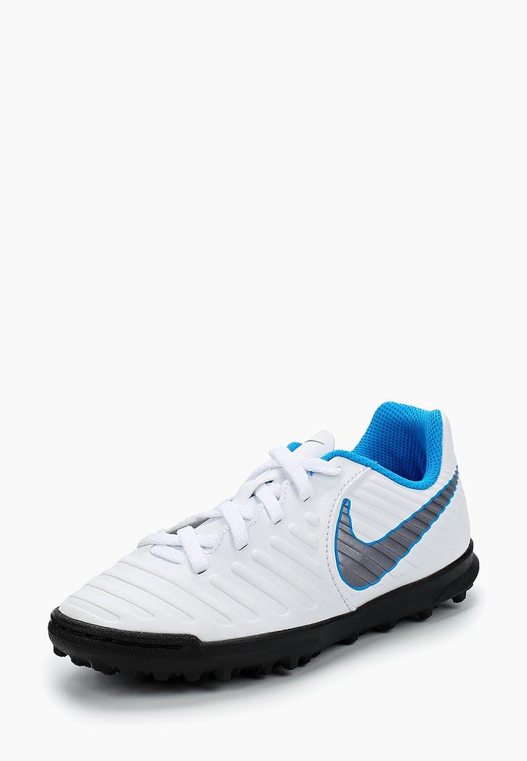Кроссовки Nike (Найк) AH7261-107