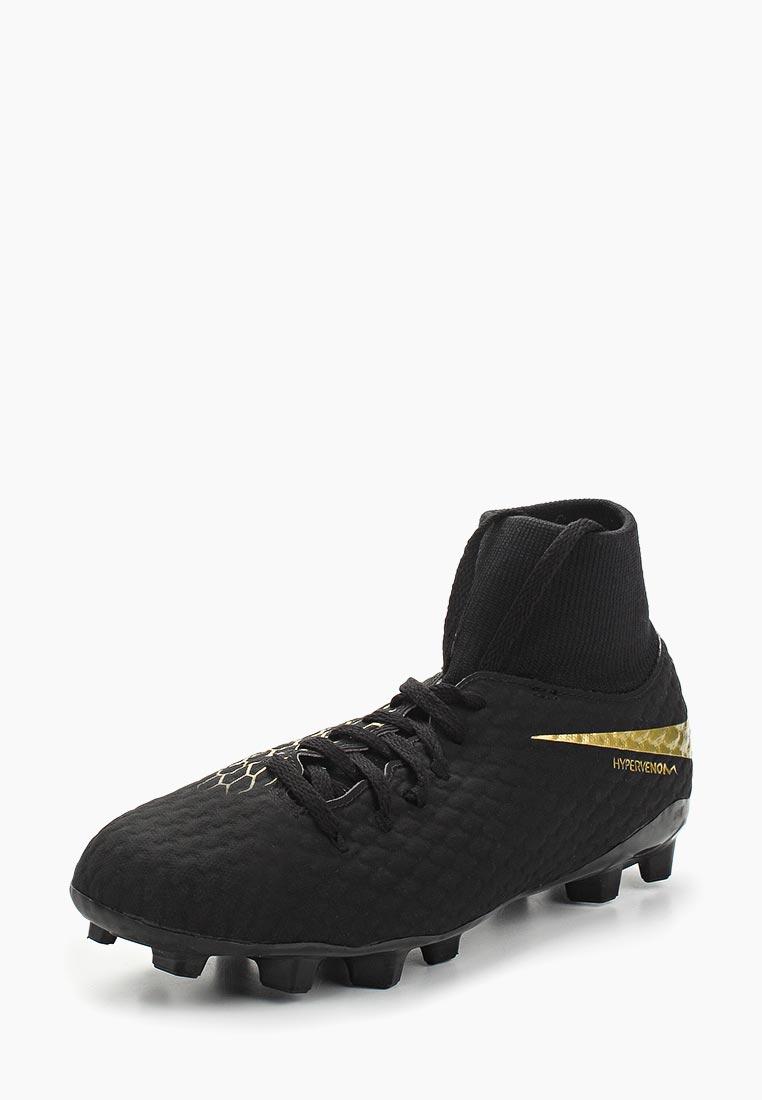 Кроссовки Nike (Найк) AH7287-090