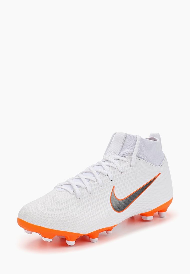 Кроссовки Nike (Найк) AH7337-107