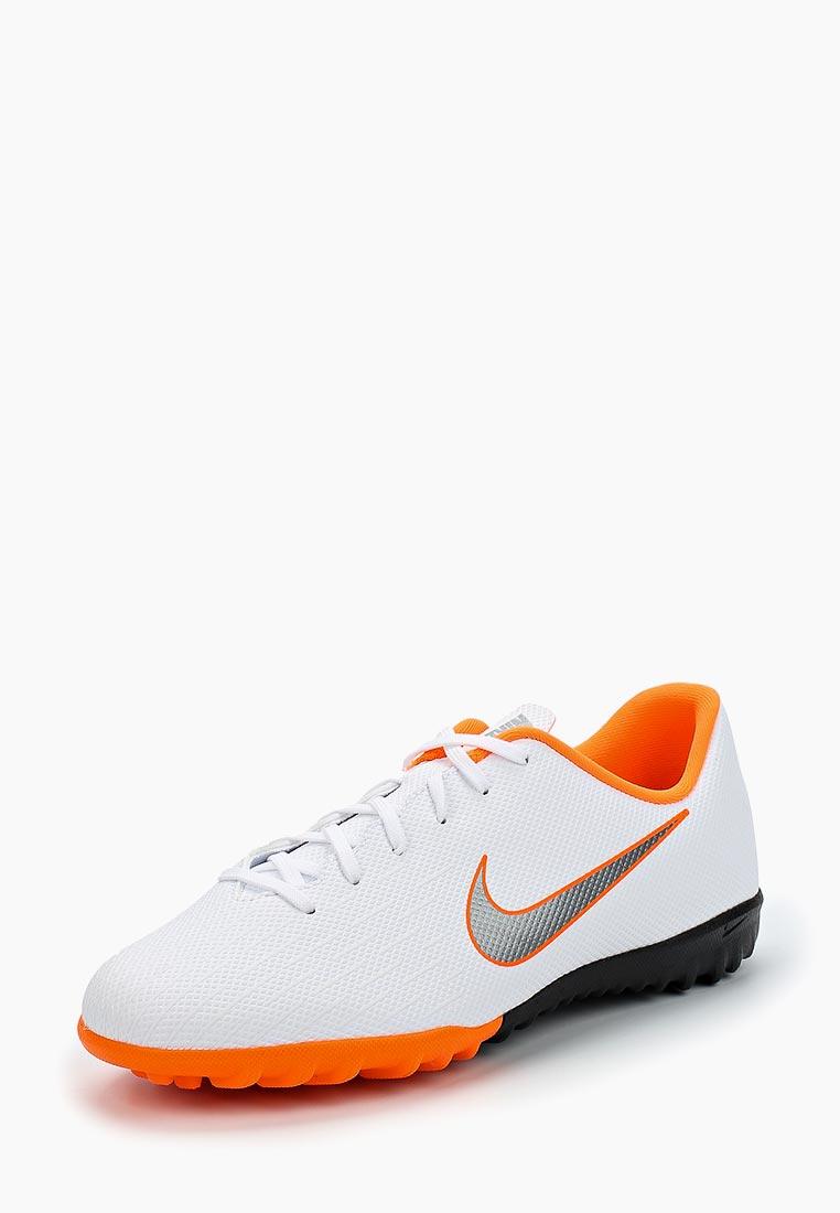 Кроссовки Nike (Найк) AH7342-107