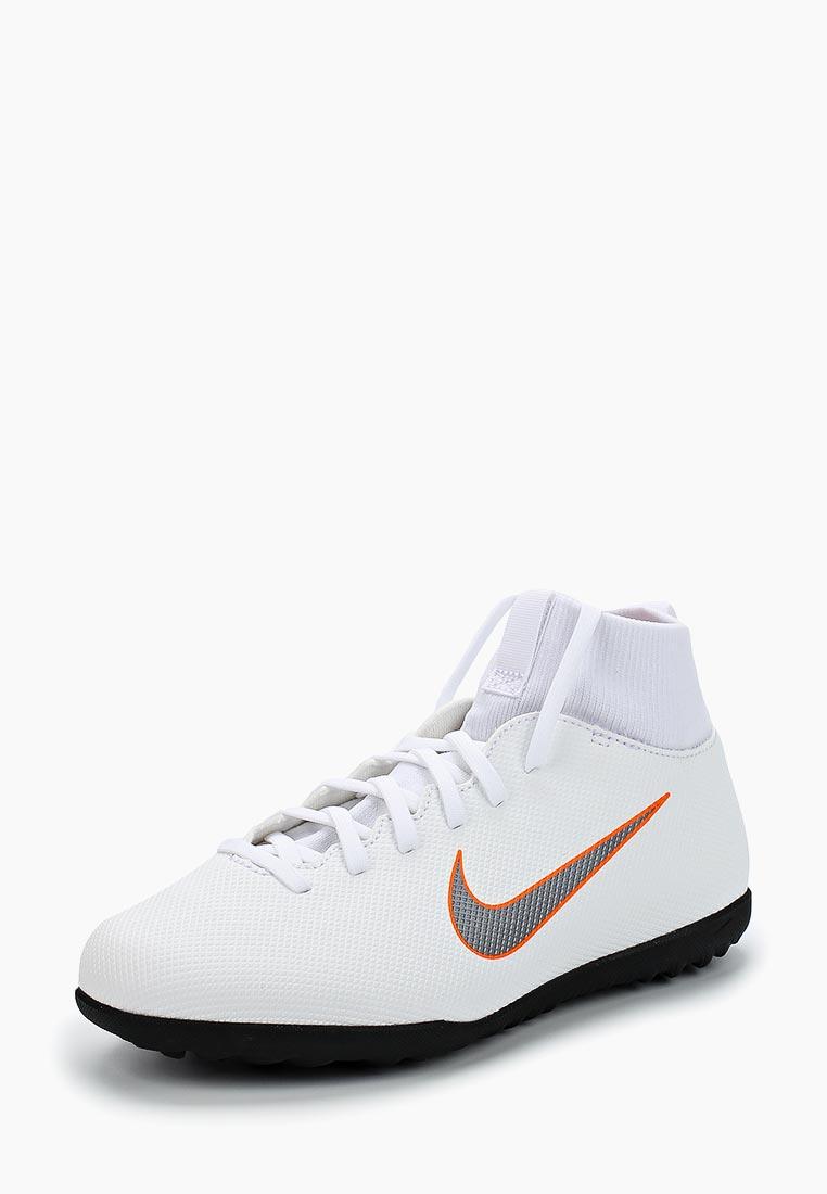 Кроссовки Nike (Найк) AH7345-107