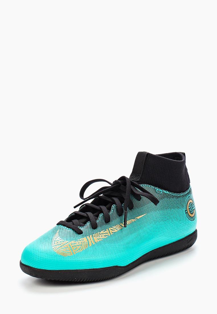 Кроссовки Nike (Найк) AJ3087-390