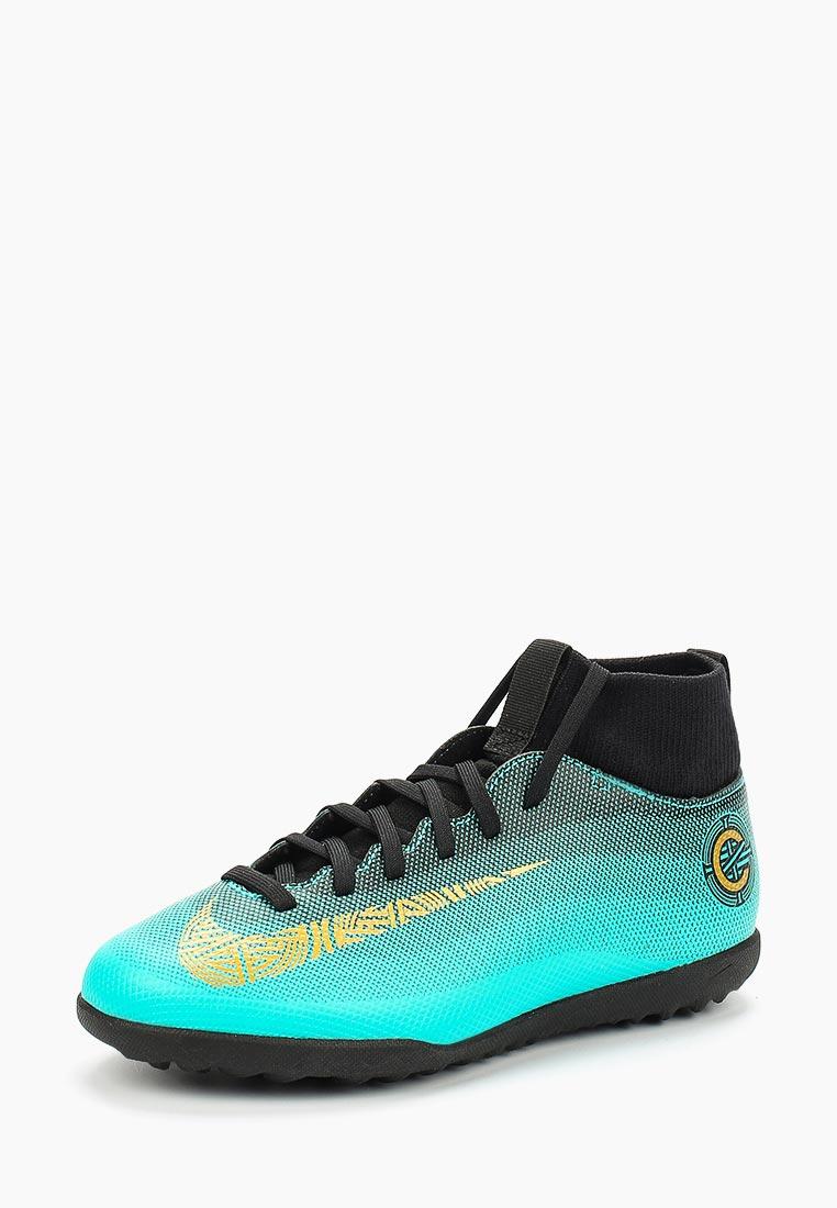 Кроссовки Nike (Найк) AJ3088-390