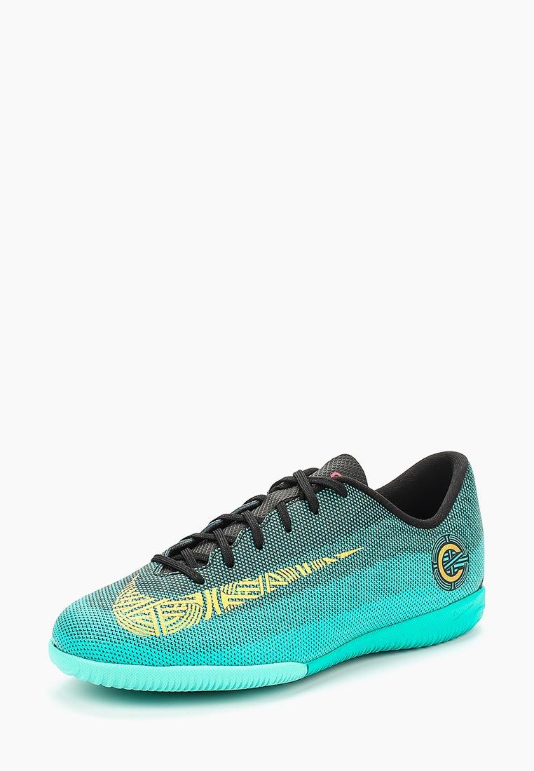 Кроссовки Nike (Найк) AJ3099-390