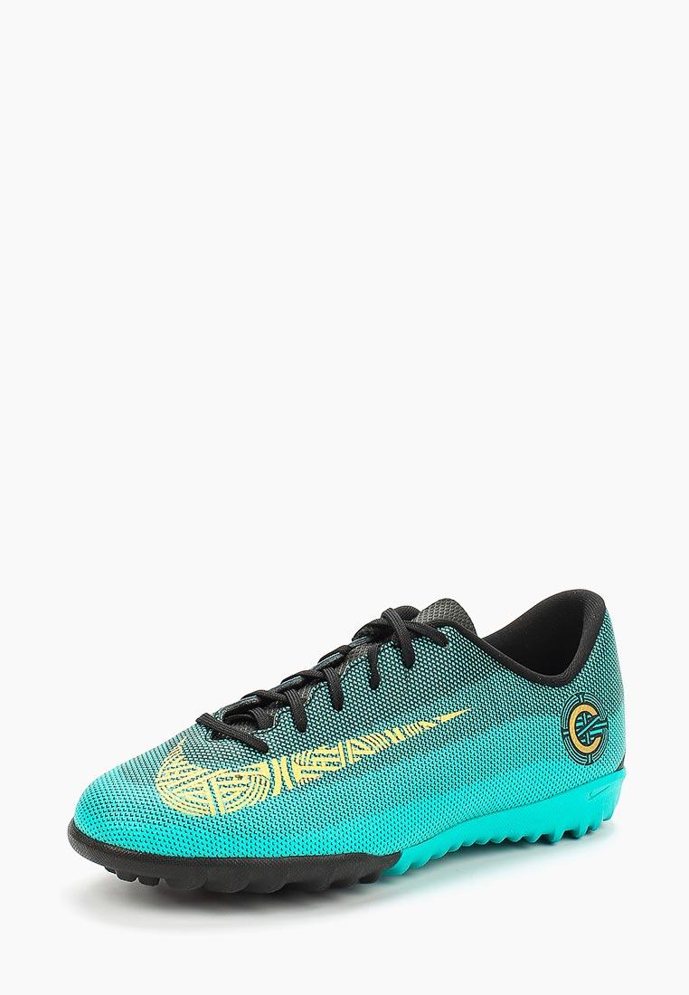 Кроссовки Nike (Найк) AJ3100-390