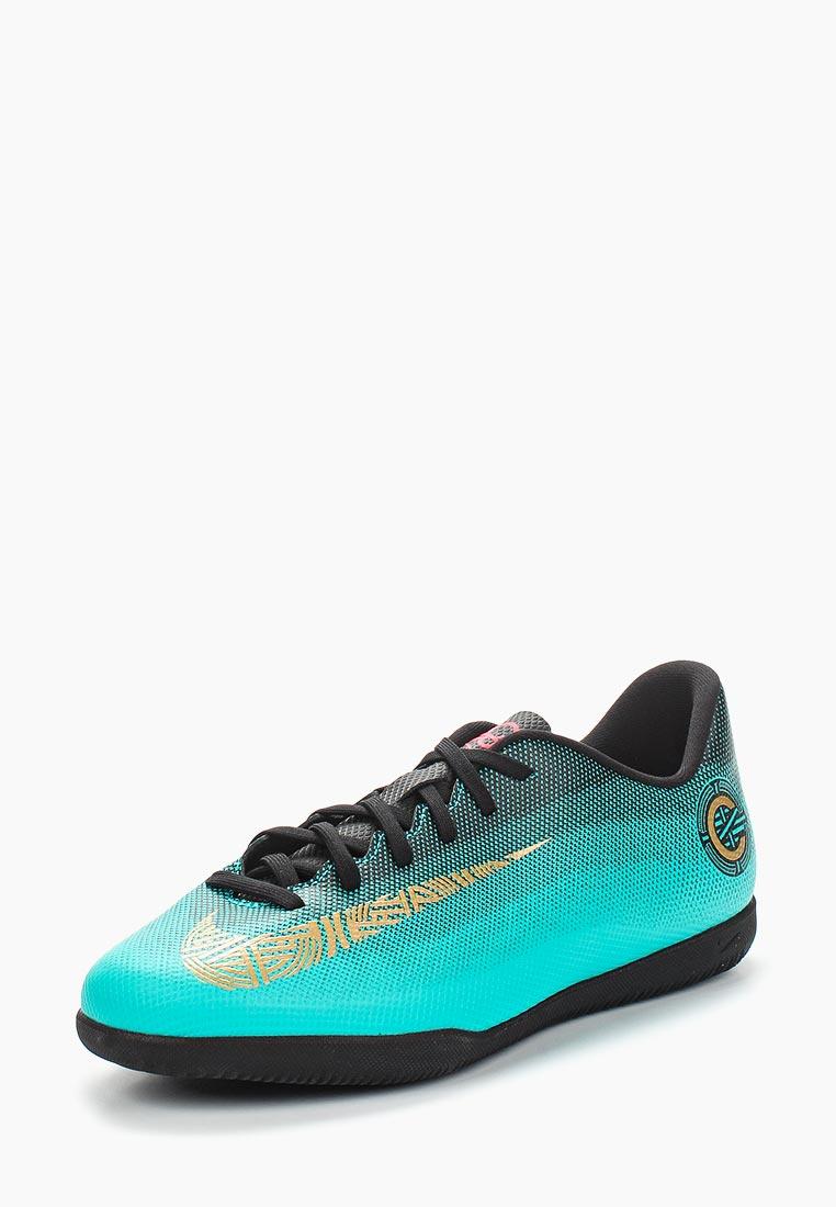 Кроссовки Nike (Найк) AJ3105-390
