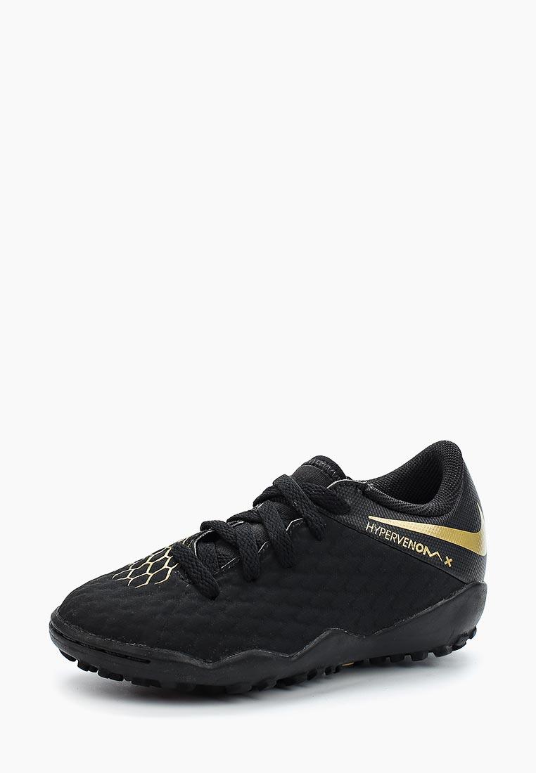 Кроссовки Nike (Найк) AJ3797-090