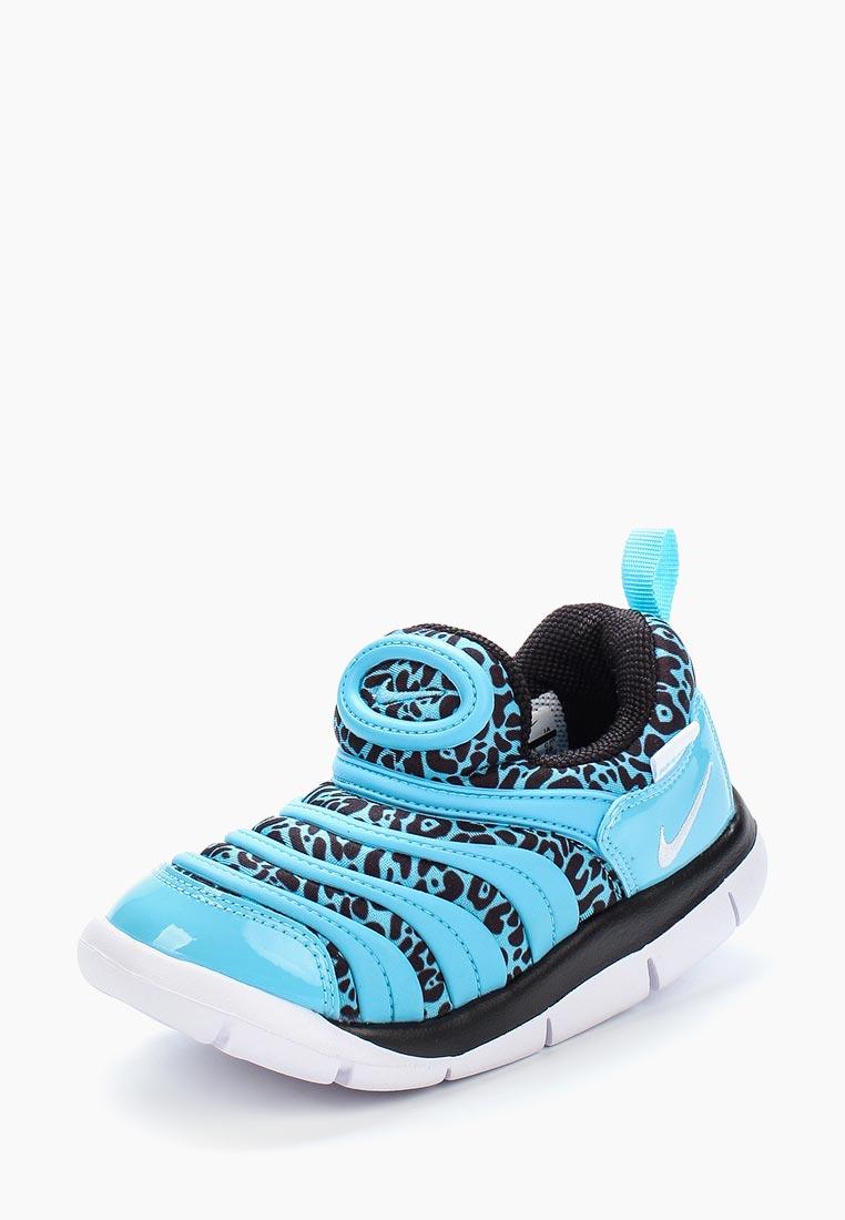 Кроссовки Nike (Найк) 834366-402