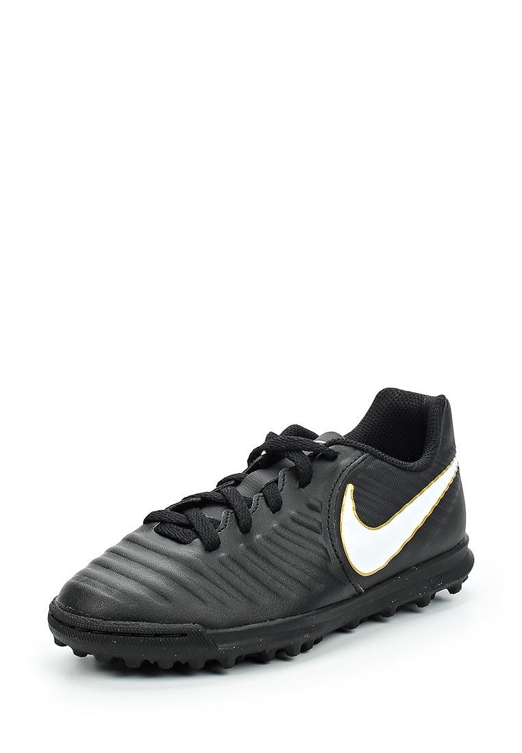 Кроссовки Nike (Найк) 897736-002