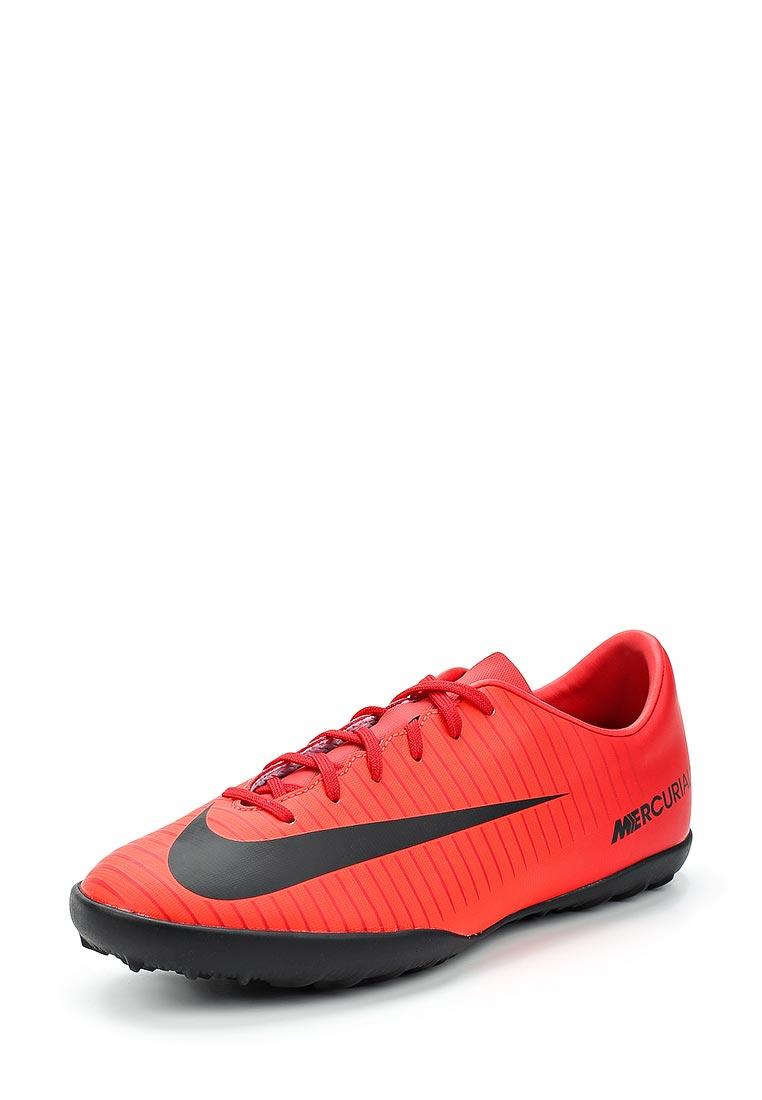 Кроссовки Nike (Найк) 831949-616