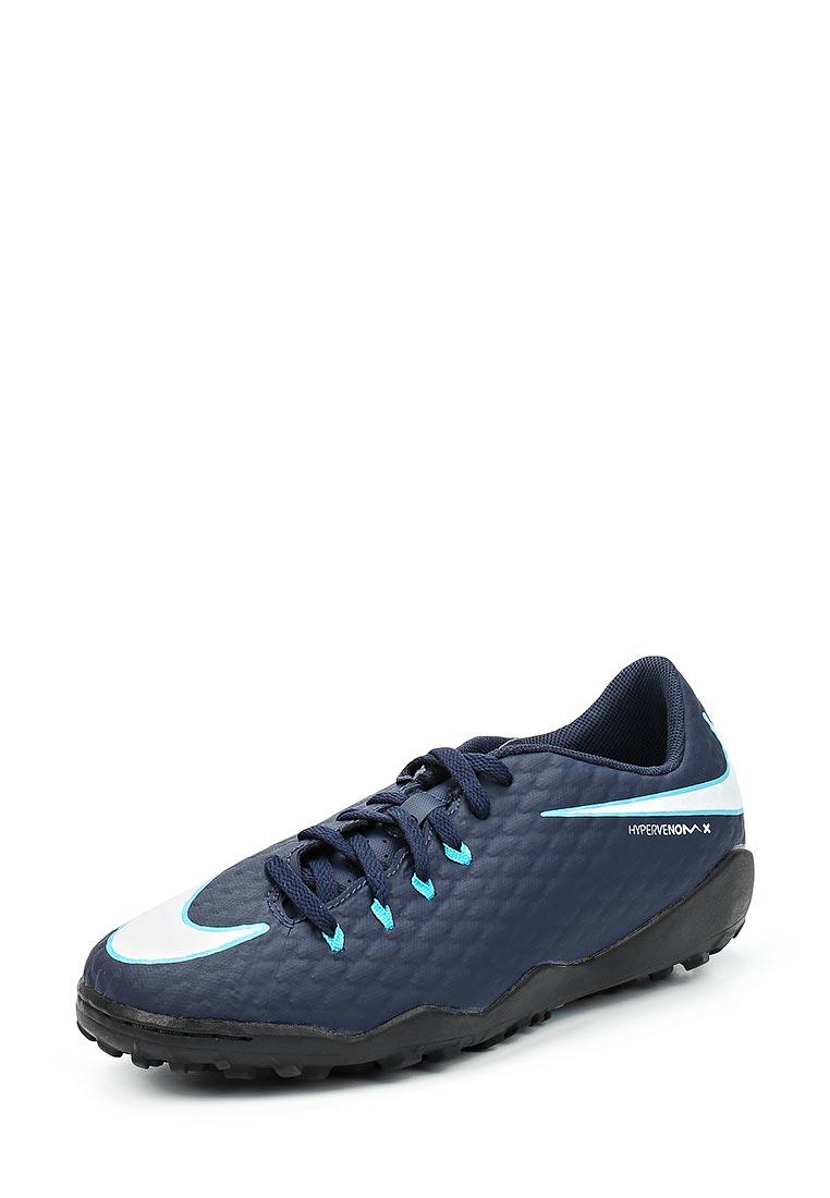 Кроссовки Nike (Найк) 852598-414
