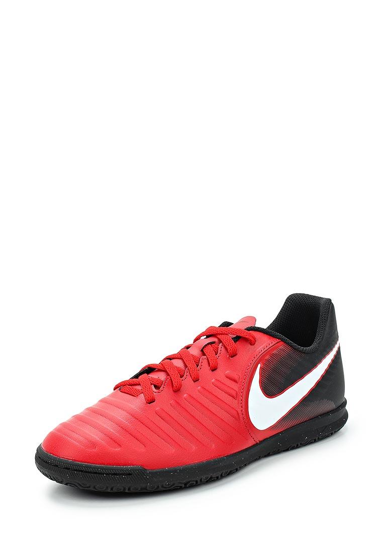 Обувь для мальчиков Nike (Найк) 897735-616