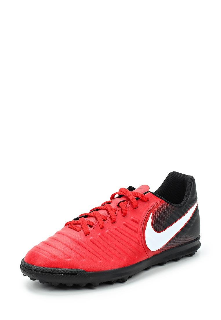 Обувь для мальчиков Nike (Найк) 897736-616