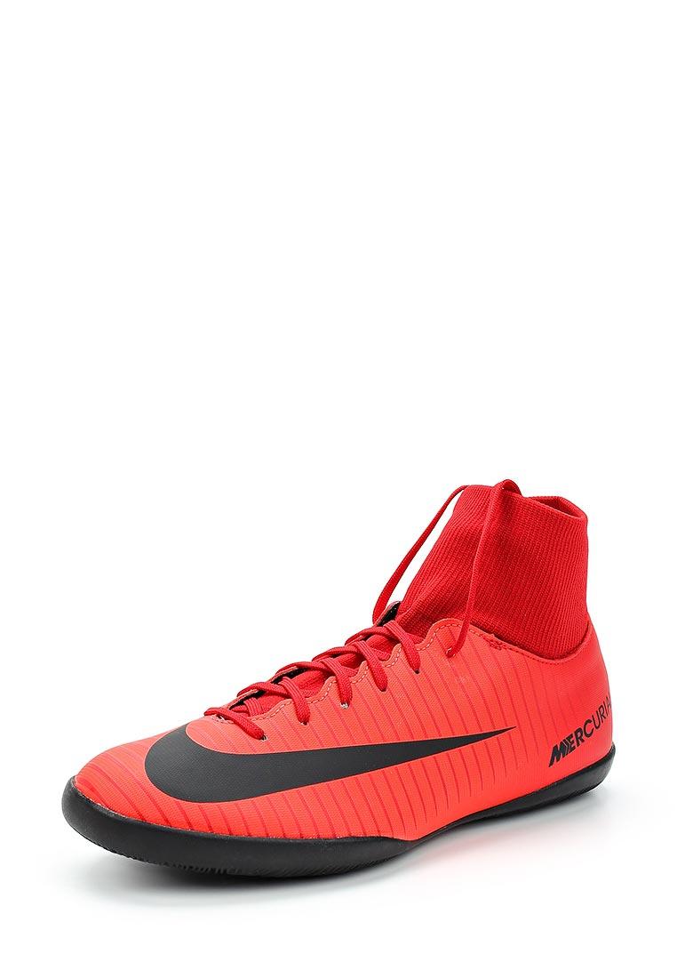 Обувь для мальчиков Nike (Найк) 903599-616