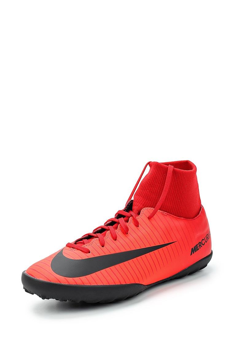 Кроссовки Nike (Найк) 903604-616