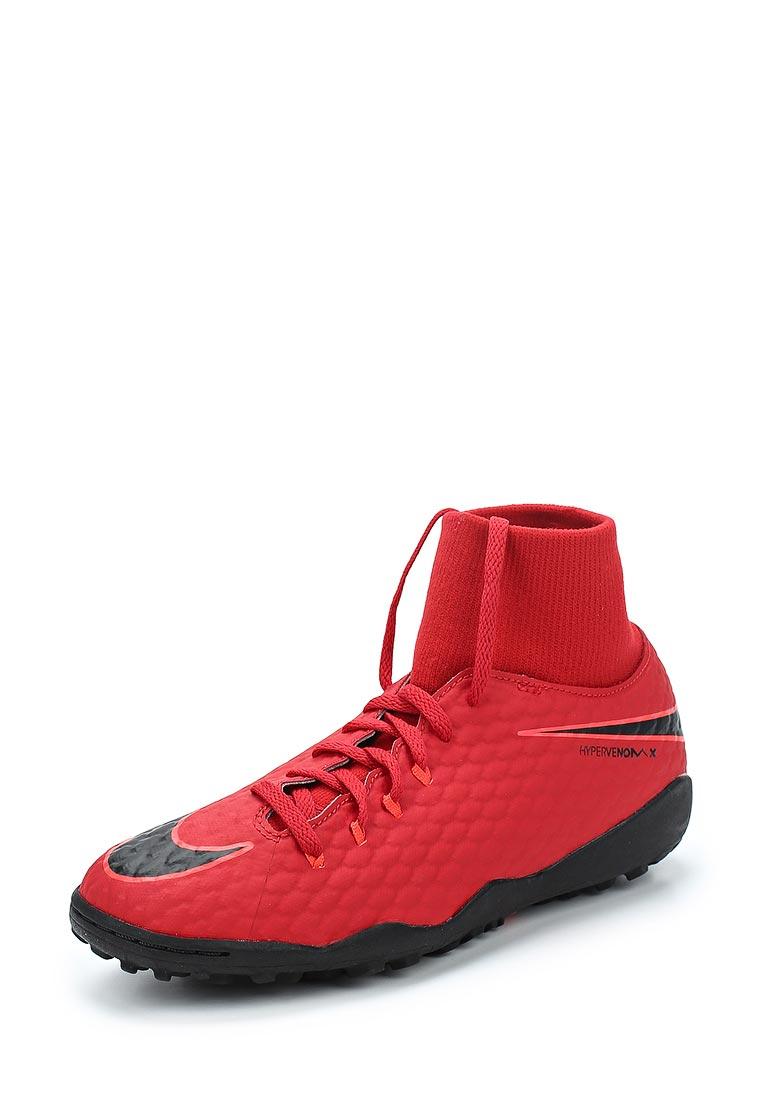 Кроссовки Nike (Найк) 917775-616