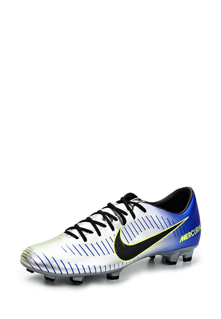 Мужские кроссовки Nike (Найк) 921509-407