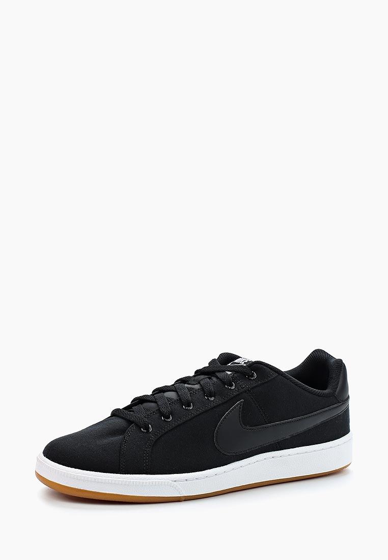 Мужские кеды Nike (Найк) AA2156-001