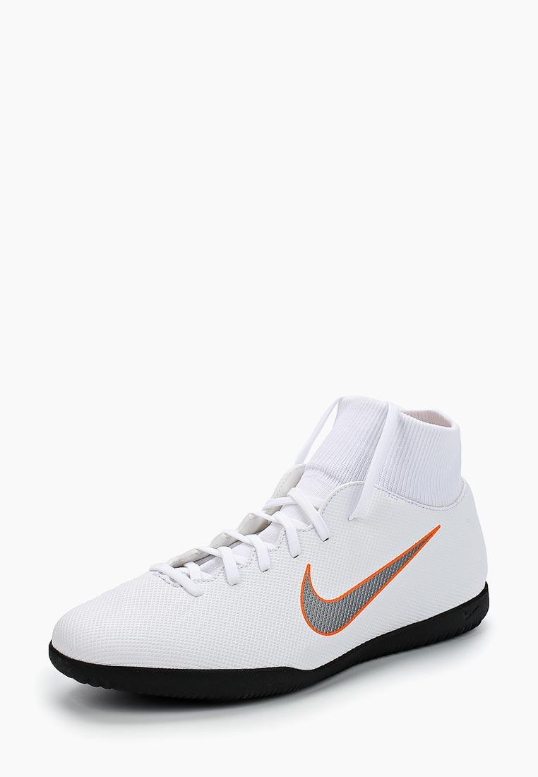 Мужские кроссовки Nike (Найк) AH7371-107