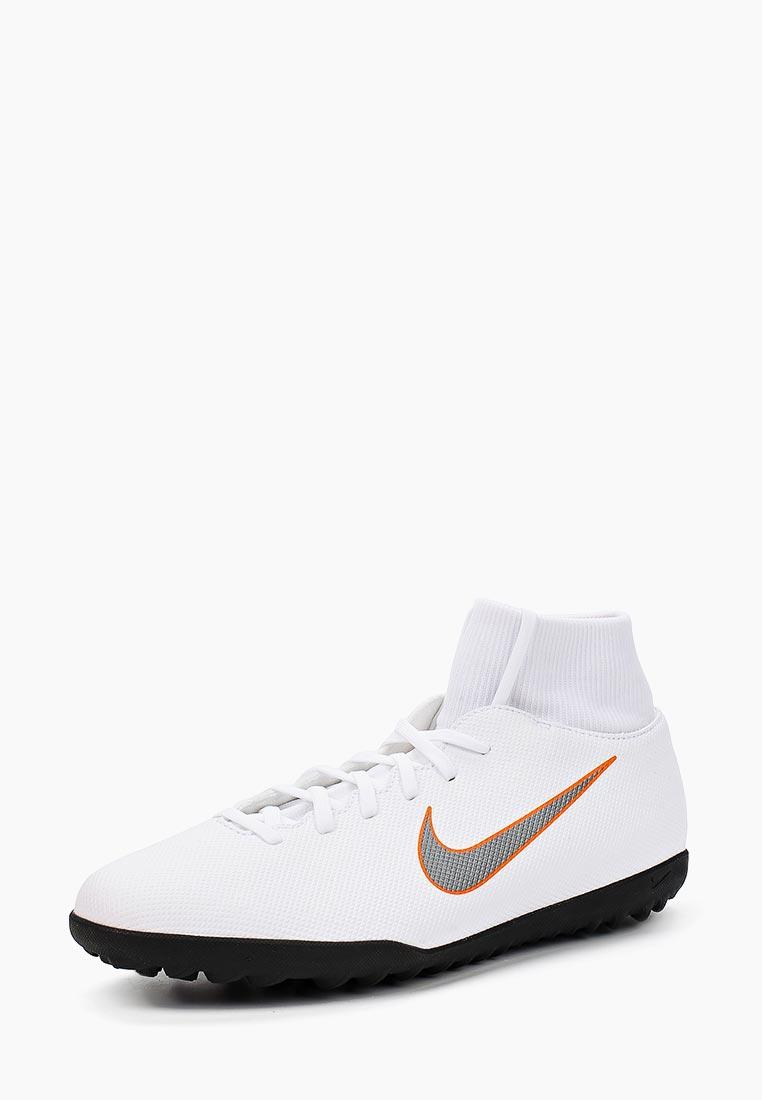 Мужские кроссовки Nike (Найк) AH7372-107