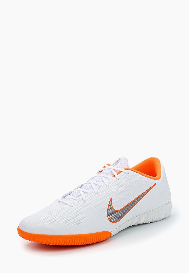 Мужские кроссовки Nike (Найк) AH7383-107